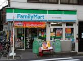 ファミリーマートタジマ千住元町店