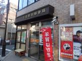 千住竜田郵便局