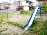 南永井公園