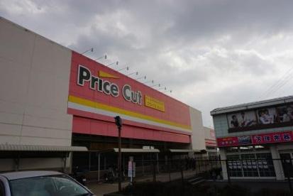 Price Cut(プライスカット) 天理北店の画像1