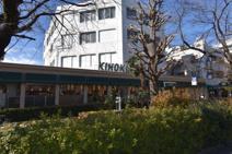 KINOKUNIYA 国立店
