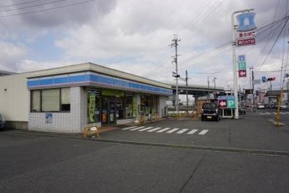 ローソン 天理中町店の画像1