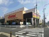 ホーマック スーパーデポ瀬谷店