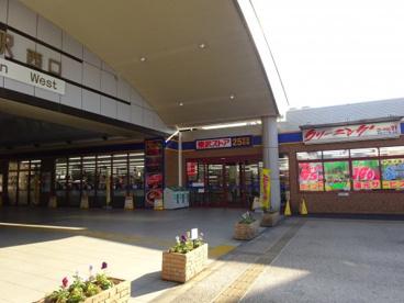 東武ストア鎌ヶ谷店の画像1