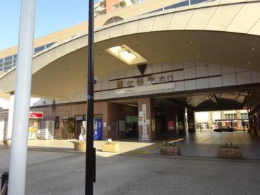 鎌ヶ谷駅の画像1