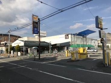 グルメシティ小林店の画像1