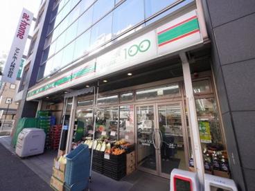 ローソンストア100 LS横浜翁町店の画像1