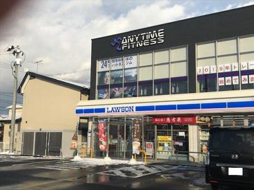 ローソン 盛岡向中野一丁目店の画像1