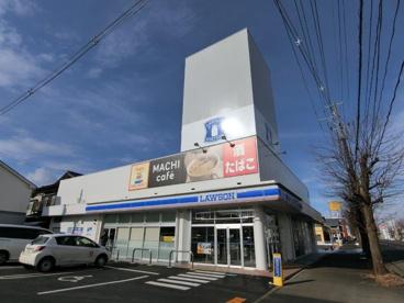 ローソン 西仙北店の画像1
