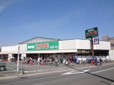 新鮮市場 久我の杜店の画像1