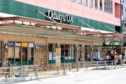 Odakyu OX 南林間店の画像1