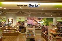 Seria(セリア) TAIGA店