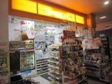 ファミリーマート トモニー武蔵関駅店