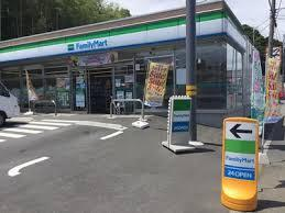 ファミリーマート石川店の画像1
