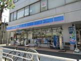 ローソン 本牧2丁目店