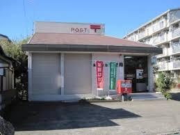 高座渋谷郵便局の画像1