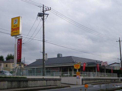 デニーズ 川口新井宿店の画像