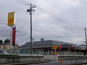 デニーズ 川口新井宿店の画像1
