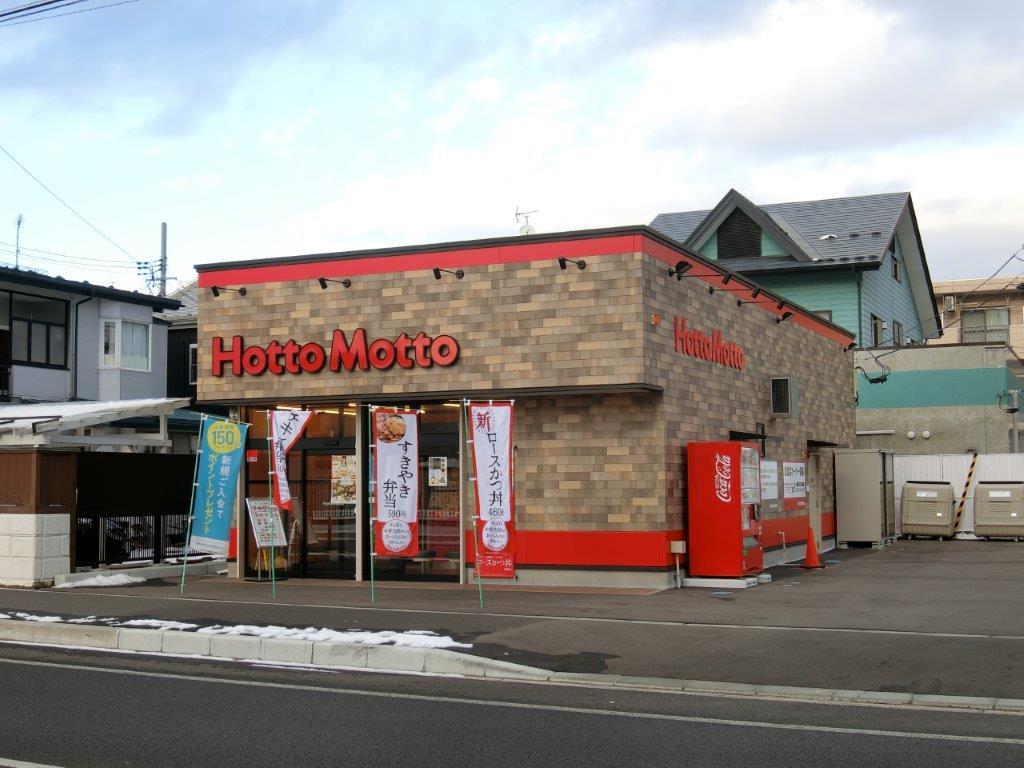 上田 ほっと もっと ほっともっと 上田原店