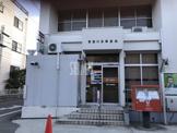 寝屋川寿郵便局