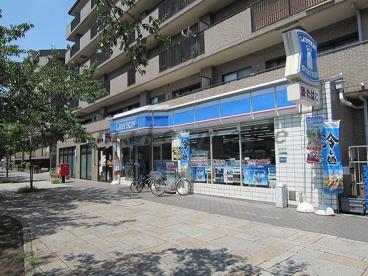 ローソン本牧和田店の画像1