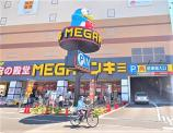 MEGAドン・キホーテ 板橋志村店