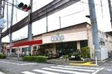 ユーコープかながわ井田三舞店