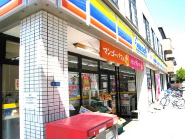 ミニストップ 新川崎店の画像1
