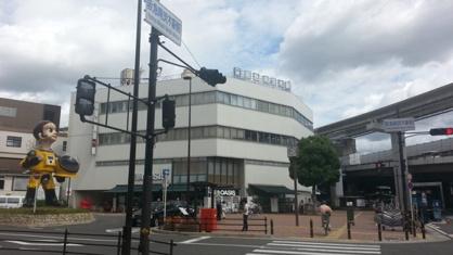 阪急南茨木駅の画像1