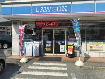 ローソン 高知薊野店の画像1