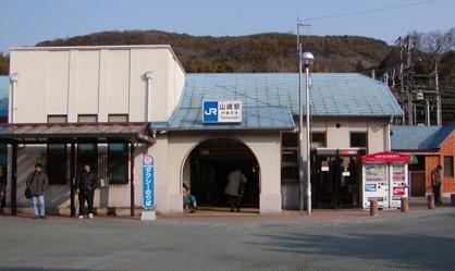 JR山崎駅の画像1