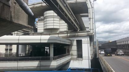 大阪高速鉄道南茨木駅の画像1