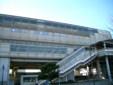 大阪高速鉄道沢良宜駅の画像1