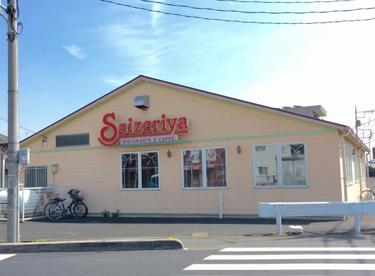 サイゼリヤ 川口上青木店の画像1