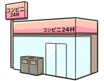 セイコーマート 鹿嶋棚木店の画像1