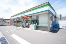 ファミリーマート 新潟文京町店