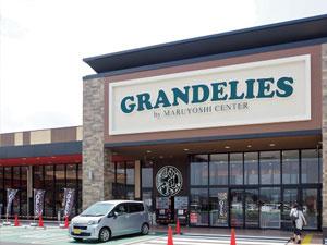 グランデリーズ飯山店の画像1