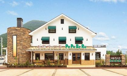 石窯パン工房PaPaBeRu(パパベル) 丸亀店の画像1