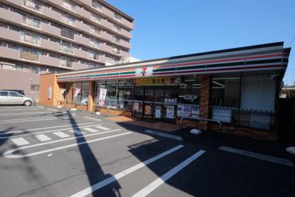 セブンイレブン 西千葉本通り店の画像1