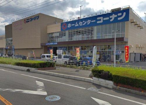 ホームセンターコーナン 川口前川店の画像