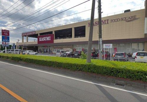 KASUMI(カスミ)フードスクエア川口前川店の画像