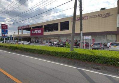 KASUMI(カスミ)フードスクエア川口前川店の画像1