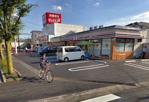 セブンイレブン 川口戸塚5丁目店の画像