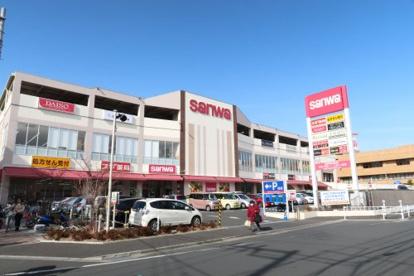 スーパー三和 相模原中央店の画像1