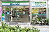 ファミリーマート 板橋本町北店