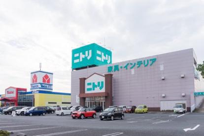 ニトリ大塚店の画像1