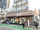 セブンイレブン 板橋清水町店 (HelloCyclingポート)