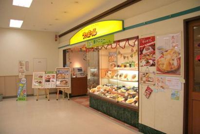 ファミール東大阪店の画像1