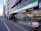 ファミリーマート 月島二丁目店