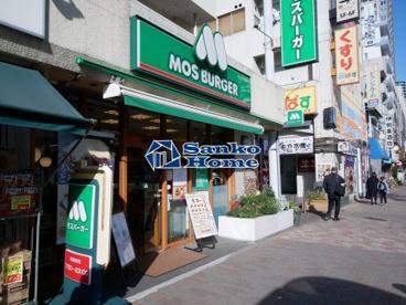 モスバーガー月島店の画像1